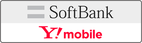 Softbank・ymobile